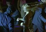 Сцена из фильма Крах / Breach of Trust (1995) Крах сцена 2