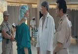 Сцена из фильма Волчий след (Кто вы, господин Ка?)  (2010) Волчий след сцена 8