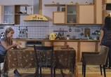 Сцена из фильма Личные обстоятельства (2012) Личные обстоятельства сцена 2