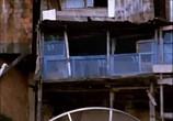 Сцена из фильма Город мужчин / Cidade dos Homens (2002)