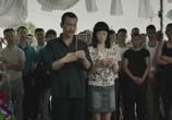 Сцена из фильма Пепел - самый чистый белый / Jiang hu er nv (2018) Пепел - самый чистый белый сцена 2