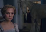Сцена из фильма Девушка из Дании / The Danish Girl (2016)