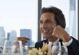 Фильм Волк с Уолл-стрит / The Wolf of Wall Street (2014) - cцена 4