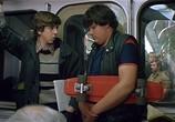 Сцена из фильма Курьер (1986) Курьер сцена 1