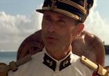 Фильм Принц жемчужного острова / Le prince du Pacifique (2000) - cцена 2