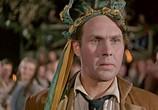 Сцена из фильма Холодное Сердце / Das Kalte Herz (1950) Холодное Сердце сцена 3