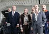 Фильм 9 рота (2005) - cцена 8