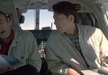 Сцена из фильма Кто я? / Ngo si seoi (1998) Кто я? сцена 6
