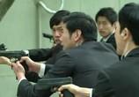 Сцена из фильма Шпион: Операция под прикрытием / The Spy: Undercover Operation (2013)