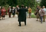 Сцена из фильма Спасите Грейс / Saving Grace (2000) Спасите Грейс сцена 16