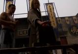 Сцена из фильма Школа боевых искусств / Kung Fu Killer (2008)