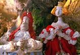 Мультфильм Кот в сапогах (1996) - cцена 1