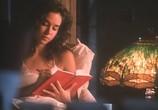 Фильм Дневники «Красной Туфельки» / Red Shoe Diaries (1992) - cцена 9