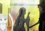 Мультфильм Re: Жизнь в альтернативном мире с нуля / Re: Zero kara Hajimeru Isekai Seikatsu (2016) - cцена 4