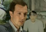 Сцена из фильма Главные роли (2002) Главные роли сцена 1