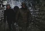 Фильм Мёртвая зона / The Dead Zone (1983) - cцена 2