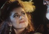 Фильм Битва трех королей / La batalla de los Tres Reyes (1990) - cцена 3