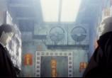 Сцена из фильма Призрак в доспехах 2: Невинность / Ghost in the Shell 2: Innocence (2004) Призрак в доспехах 2: Невинность