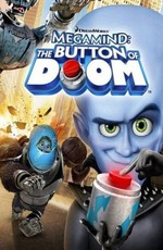 Мегамозг: Кнопка Гибели / Megamind: The Button of Doom (2011)
