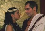 Фильм Клеопатра / Cleopatra (1999) - cцена 1