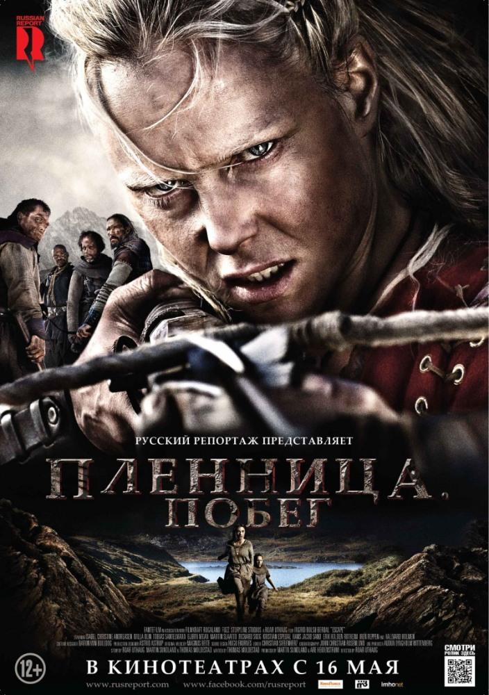 Русские исторические сериалы. Смотреть исторические сериалы.