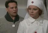 Сцена из фильма Шлюха / Porca vacca (1982) Шлюха сцена 8