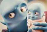 Мультфильм Побег с планеты Земля / Escape from Planet Earth (2013) - cцена 6