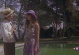 Сцена из фильма Патриция / Patrizia (1981) Патриция сцена 7