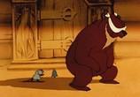 Сцена из фильма Сборник мультфильмов: Именины сердца-5 (1954) Сборник мультфильмов: Именины сердца - 5 DVDRip сцена 72