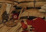 Сцена из фильма Сборник мультфильмов Александра Ленкина (1988-2015) (1988) Сборник мультфильмов Александра Ленкина (1988-2015) сцена 2