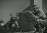 Фильм Болотные солдаты (1938) - cцена 2