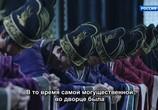 Сцена из фильма Цинь Шихуанди, правитель вечной империи / Qin Shi Huang, King of Eternal Empire (2019) Цинь Шихуанди, правитель вечной империи сцена 1