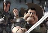 Мультфильм Дон Кихот / Donkey Xote (2008) - cцена 1