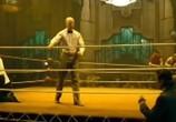 Фильм Ип Ман 2 / Ip Man 2 (2010) - cцена 1