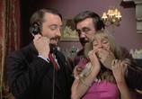 Сцена из фильма Сыщики-любители экстра класса / The Persuaders! (1971) Сыщики-любители экстра класса сцена 6