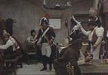Сцена из фильма Ругантино / Rugantino (1973) Ругантино сцена 4
