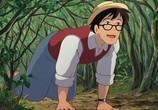 Сцена из фильма Мой сосед Тоторо / Tonari no Totoro (My Neighbor Totoro) (1988) Мой сосед Тоторо сцена 4