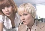Сцена из фильма Не торопи любовь! (2008) Не торопи любовь! сцена 4