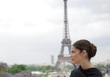 Сцена из фильма Царство красоты / Le règne de la beauté (2015)