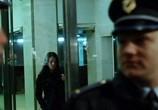 Сцена из фильма Словенка / Slovenka (2009) Словенка сцена 1