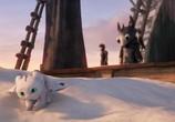Мультфильм Как приручить дракона: Возвращение домой / How to Train Your Dragon: Homecoming (2019) - cцена 3
