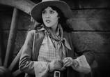 Фильм Три негодяя / 3 Bad Men (1926) - cцена 1