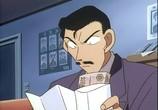 Мультфильм Детектив Конан / Detective Conan TV (1996) - cцена 2