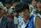 Сцена из фильма Баскетбол в стиле Кунг-Фу / Gong fu guan lan (2008) Баскетбол в стиле Кунг-Фу