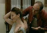 Фильм Маленькая страна / Paisito (2008) - cцена 6