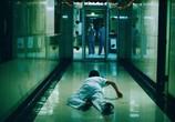 Сцена из фильма Поездка на возу 2 / Hayride 2 (2015) Поездка на возу 2 сцена 9