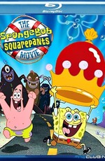 Губка Боб - квадратные штаны / The SpongeBob SquarePants Movie (2005)