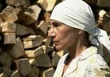Сцена из фильма Оплачено любовью (2011) Оплачено любовью сцена 5