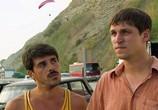 Сцена из фильма Морской патруль (2008) Морской патруль сцена 1