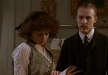 Сцена из фильма Усадьба Хауардс-Энд  / Howards End (1992) Усадьба Говардс Энд сцена 6